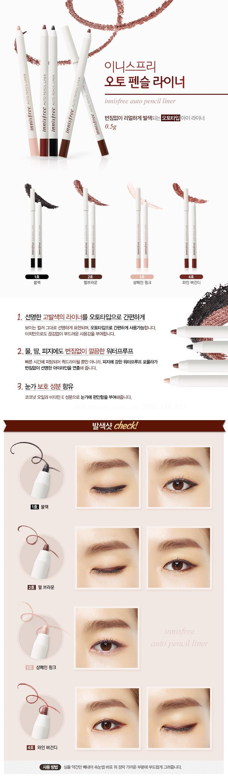 But-ke-mat-Auto-Pencil-Liner-INNISFREE-2