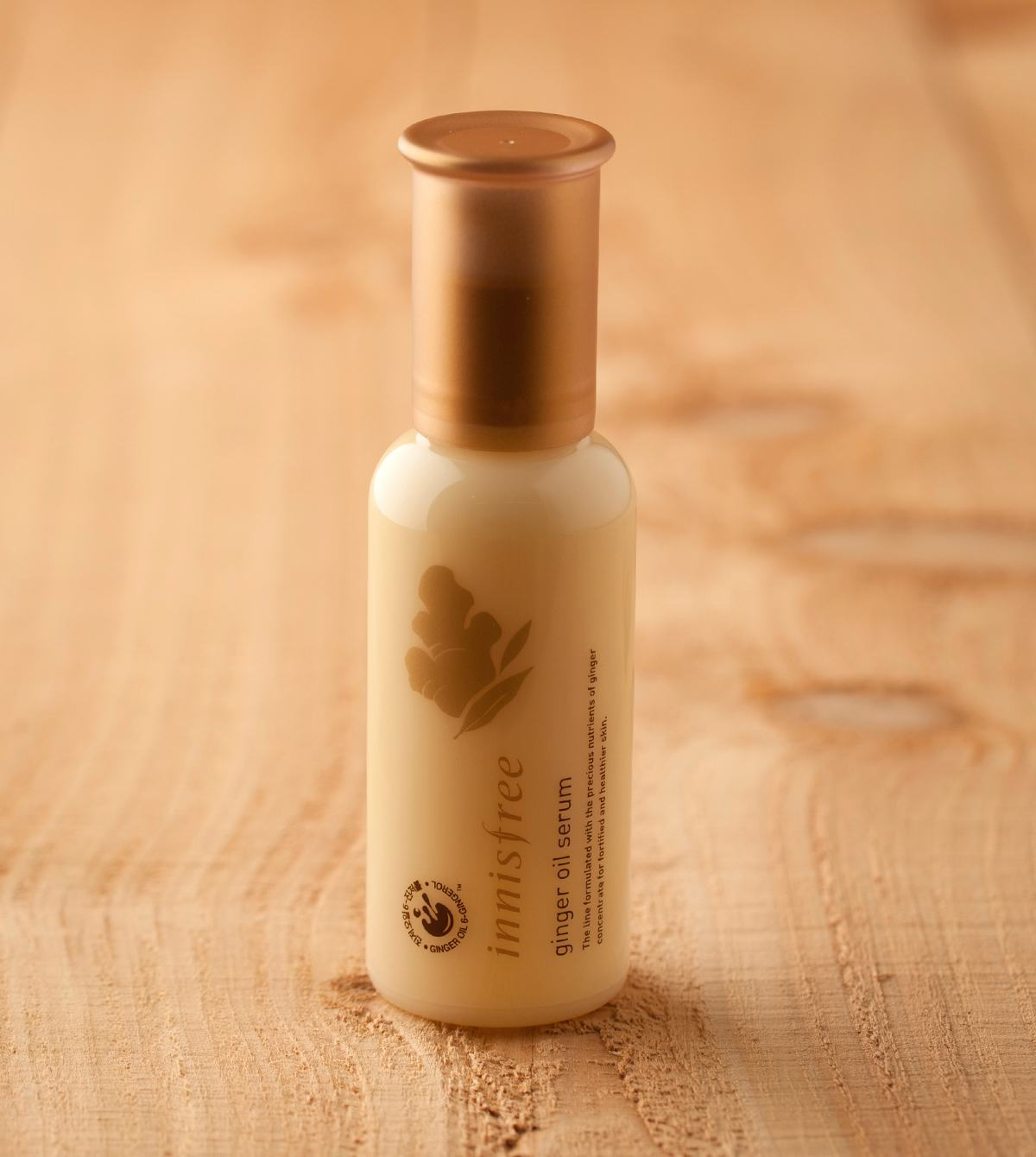 innisfree ginger oil serum