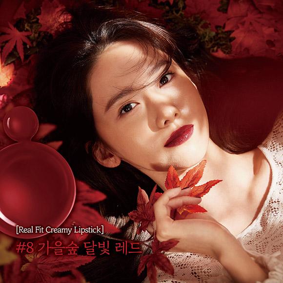 Innisfree Real Fit Creamy Lipstick màu 8