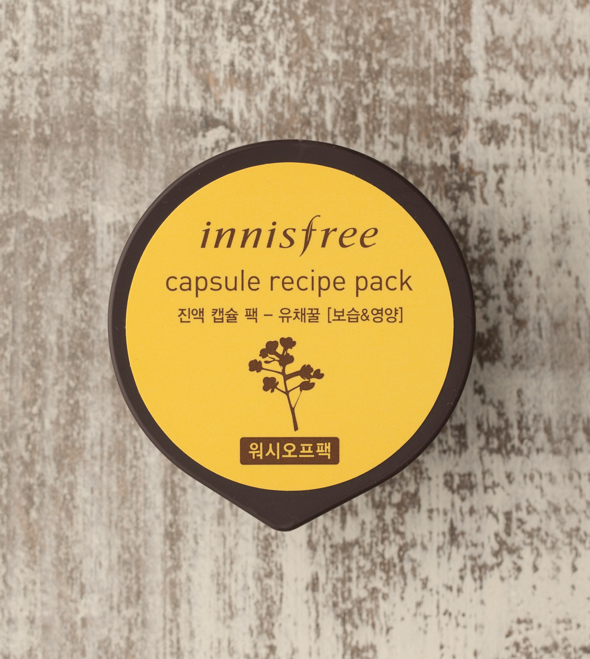 INNISFREE CAPSULE RECIPE PACK-CANOLA HONEY